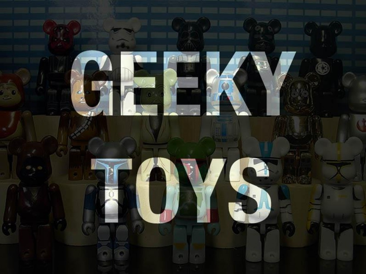 Awesome Geeky Toy Ideas